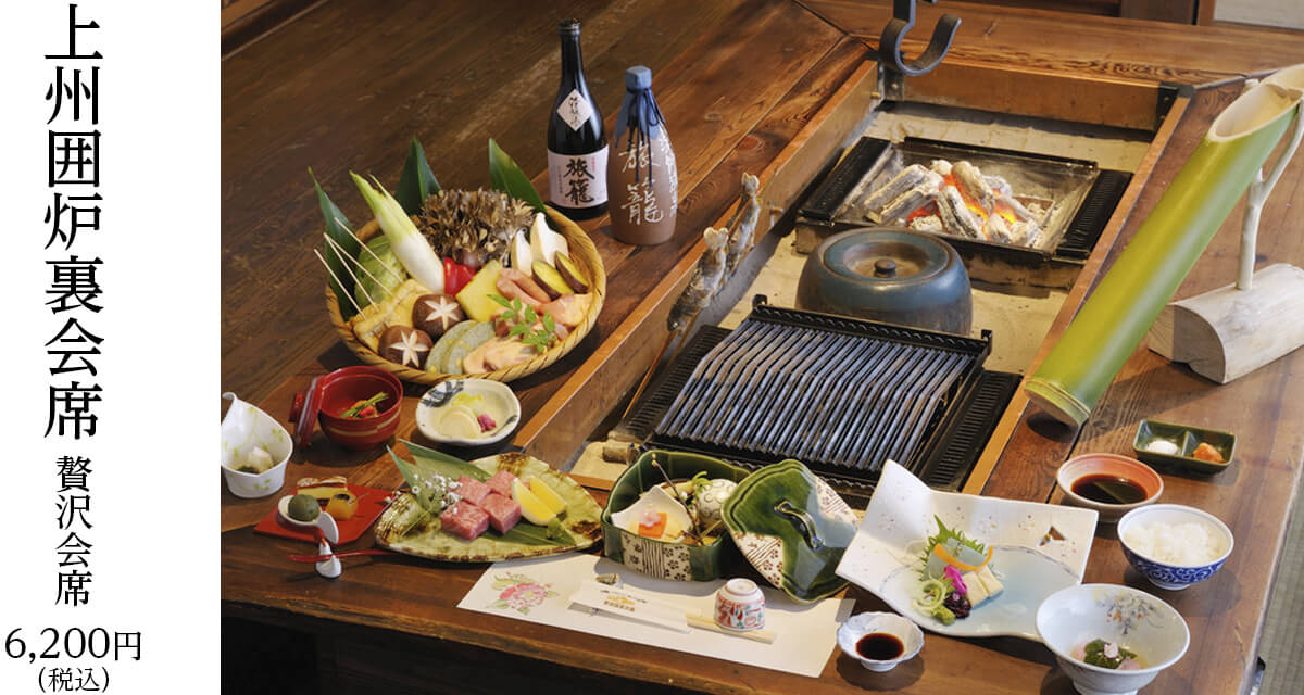 Banquet dishes luxurious in Joshu hearth banquet dishes