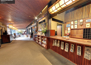 The front desk