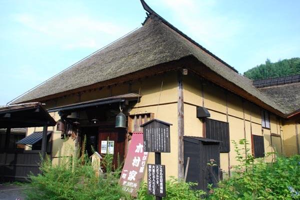 The thatched private house Kimuras