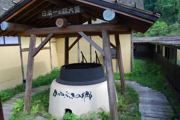 The best iron cauldron in Japan