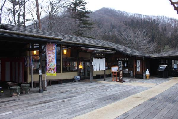 Soba Ko-bo Makuragi