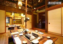 Hamada's house private room