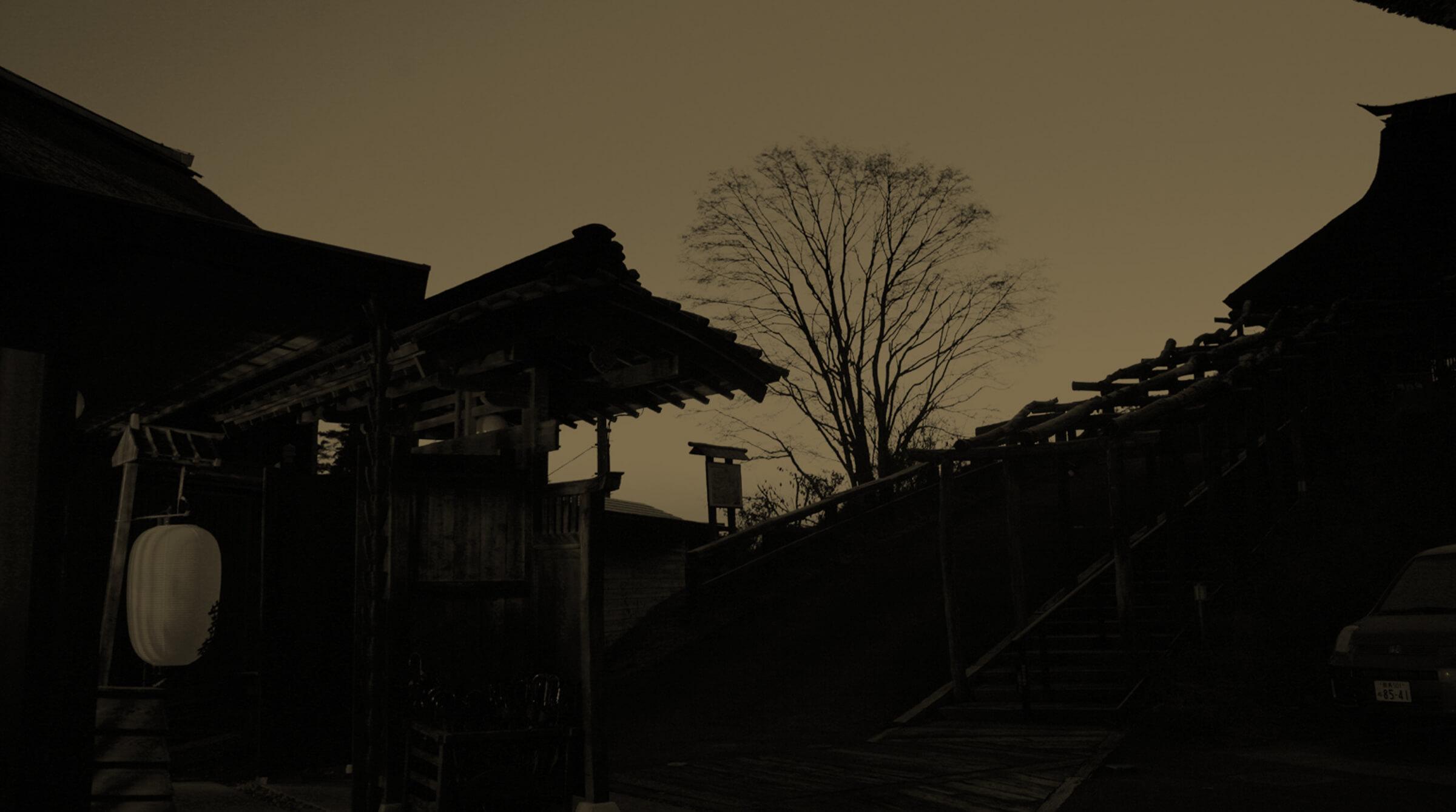 Honjin silhouette