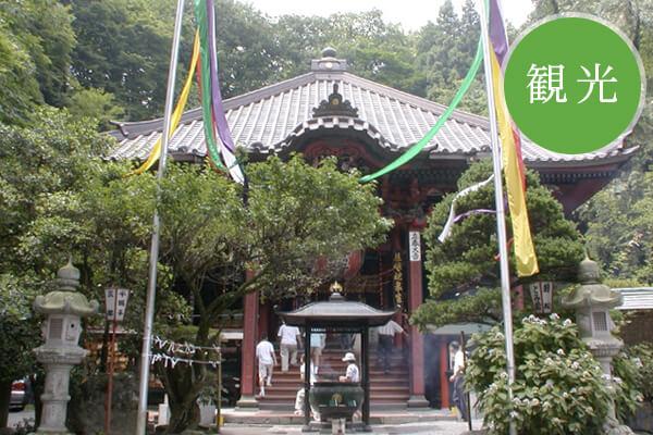 The Mizusawa Kannon