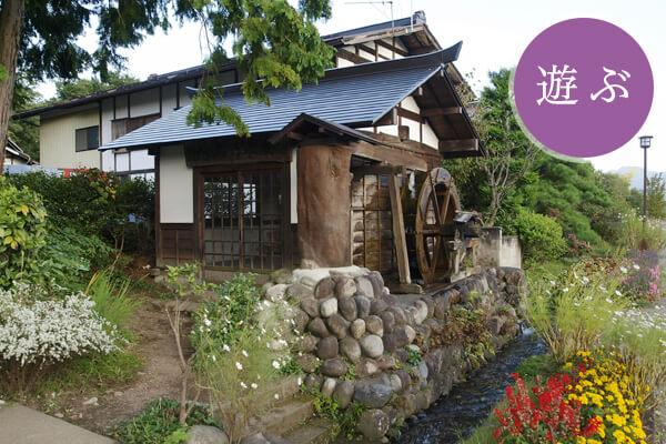 takumino village