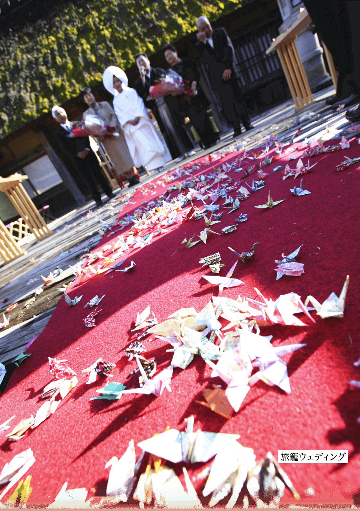 HATAGO wedding